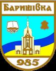 Баришівська селищна рада