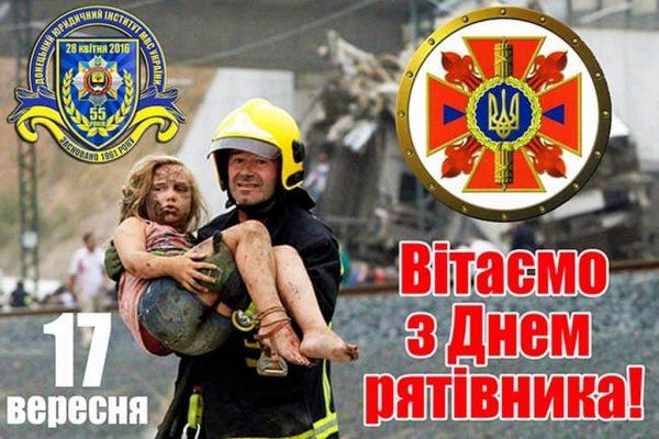 Одна украинская гривна картинки